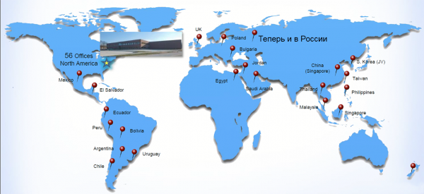 aerco_international_network